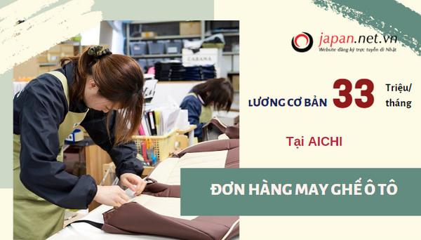 Cần gấp 9 nữ đơn hàng may ghế ô tô tại Aichi lương 33 triệu/ tháng hỗ trợ nhà ở