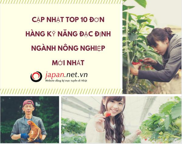 Cập nhật TOP 10 đơn hàng kỹ năng đặc định ngành nông nghiệp mới nhất
