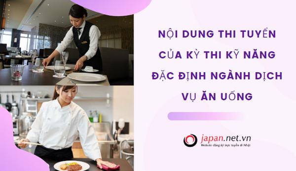 Nội dung thi tuyển của kỳ thi kỹ năng đặc định ngành dịch vụ ăn uống
