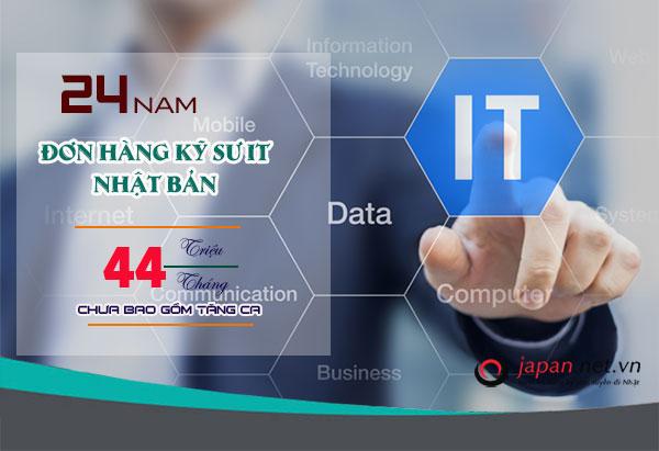 ĐƠN VIP: Tuyển 24 Nam đơn hàng kỹ sư IT tại Tokyo, thu nhập hấp dẫn