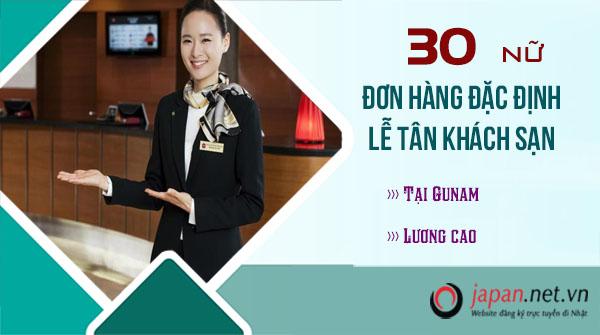 CẦN GẤP 30 Nữ đơn hàng đặc định làm lễ tân khách sạn tại Gunma LƯƠNG KHỦNG