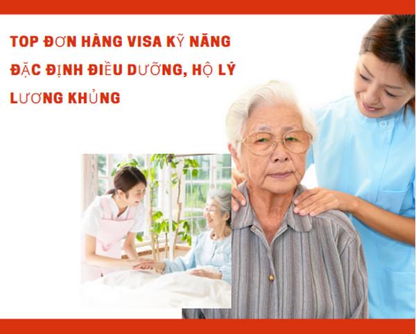 TOP đơn hàng visa kỹ năng đặc định điều dưỡng, hộ lý LƯƠNG KHỦNG