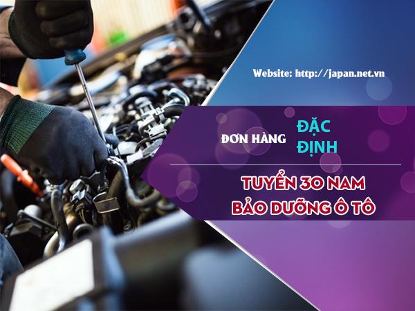 [TUYỂN GÂP] Đơn hàng đặc định bảo dưỡng ô tô tại Hyogo- Lương cao như kỹ sư