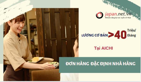 Tuyển 30 nữ đơn hàng đặc định nhà hàng tại Aichi, XÍ NGHIỆP TỐT, TĂNG CA NHIỀU