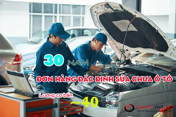 Tuyển gấp 30 Nam đơn hàng đặc định sửa chữa ô tô tại Gunma- XUẤT CẢNH SỚM
