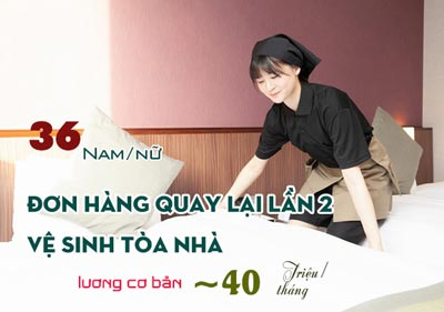 Tuyển 36 Nam/ nữ đơn hàng vệ sinh tòa nhà quay lại lần 2 taị Gifu, chi phí thấp