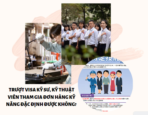 Trượt visa kỹ sư, kỹ thuật viên tham gia đơn hàng kỹ năng đặc định được không?