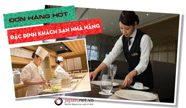 ĐƠN VIP- Tuyển 48 Nam/nữ đơn hàng đặc định khách sạn tại Oita- xuất cảnh sớm