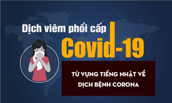 COVID-19 - Từ vựng tiếng Nhật về dịch bệnh Corona