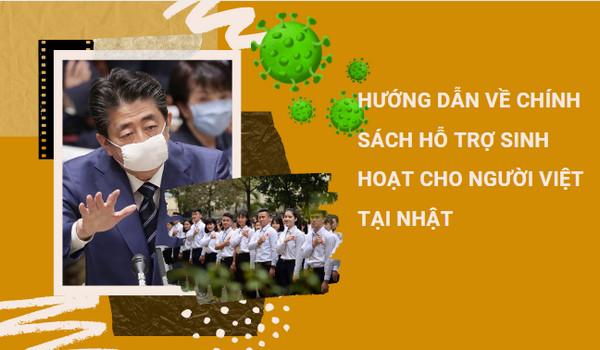 Hướng dẫn về chính sách hỗ trợ sinh hoạt cho người Việt tại Nhật