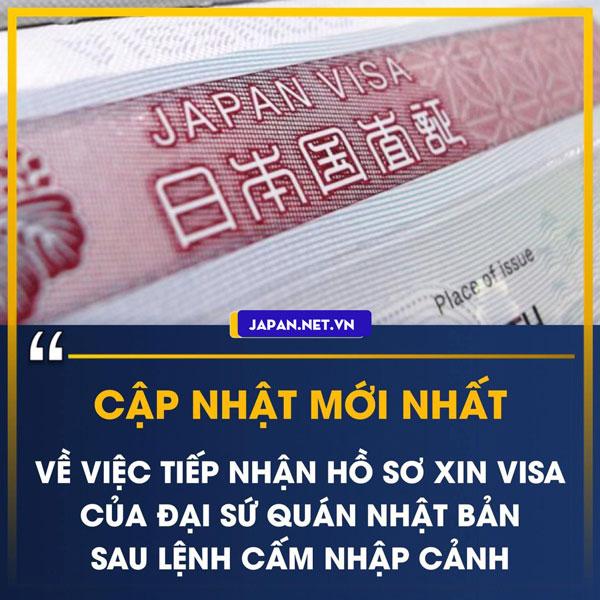 Thông báo mới nhất từ ĐSQ Nhật tại Việt Nam về việc tiếp nhận hồ sơ xin visa