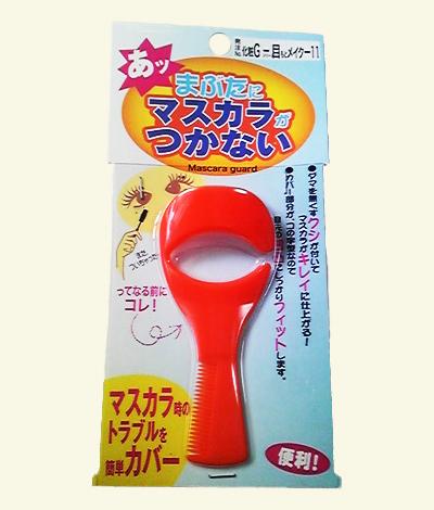 mỹ phẩm 100 yên nên mua ở Nhật Bản