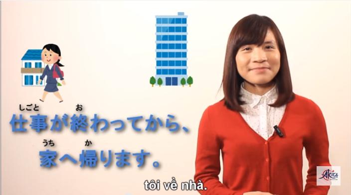 10 website hữu ích giúp học tiếng Nhật online hiệu quả