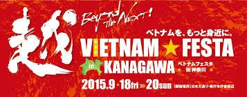 lễ hội Việt tại Kanagawa