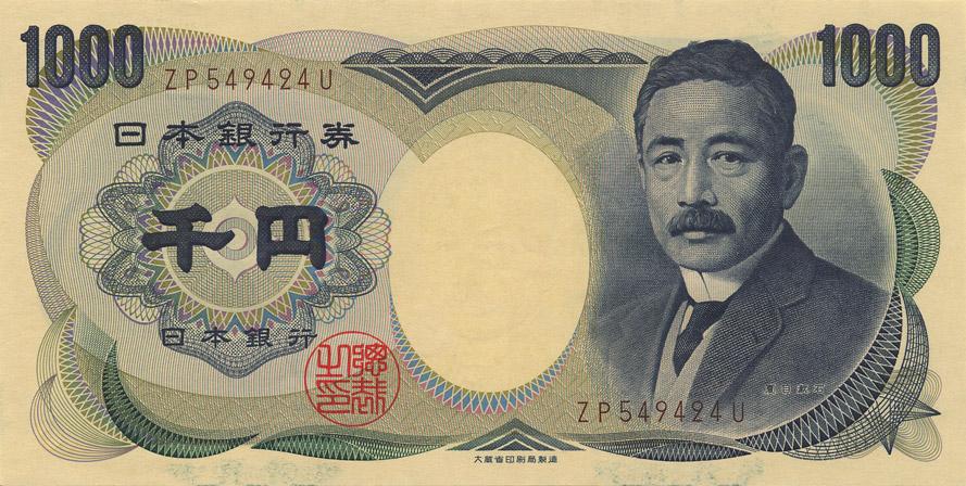 Kết quả hình ảnh cho 1000 yen nhật