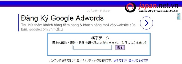 Dịch tên tiếng Việt sang tên tiếng Nhật thế nào