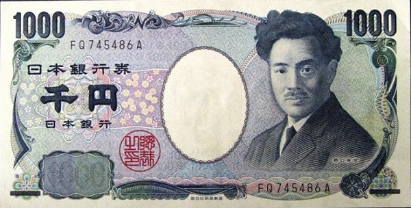 Nhận biết các đơn vị tiền tệ Nhật Bản và cách nhận diện tiền thật,