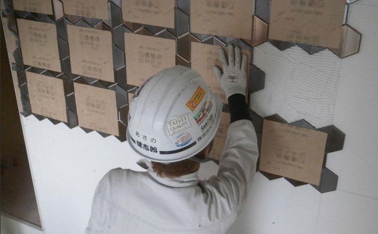 Tuyển 8 nam lát gạch đá tại Tokyo Nhật Bản lương 38 triệu/tháng