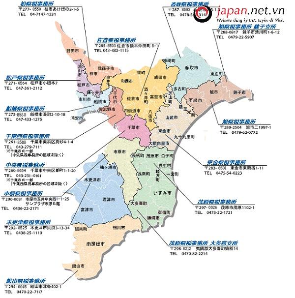 Đơn hàng XKLĐ tại tỉnh Chiba Nhật Bản