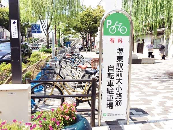 https://japan.net.vn/images/uploads/2018/02/21/xe-dap-tai-nhat.jpg1.jpg
