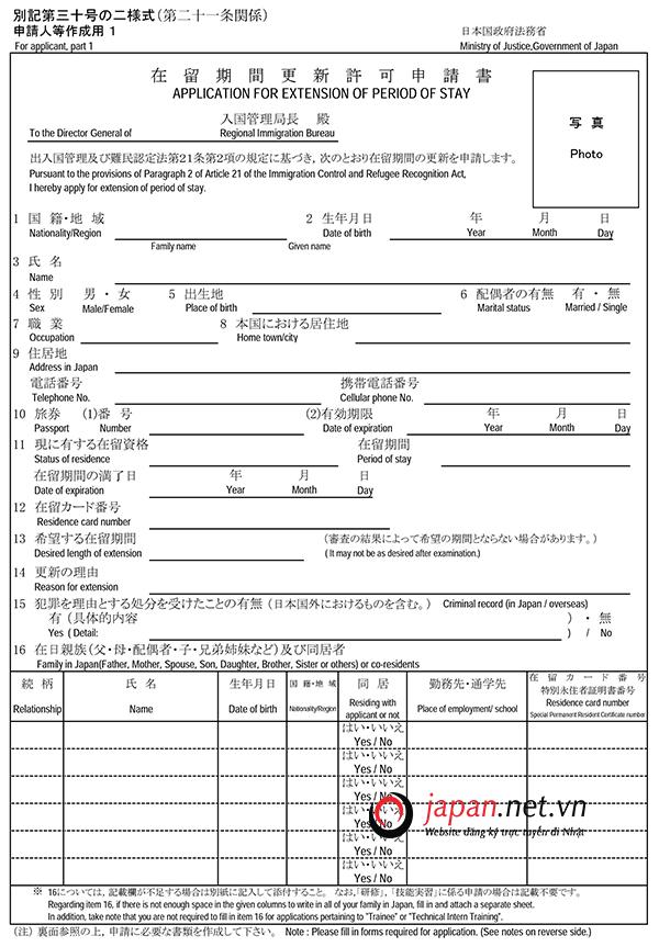 Bạn đã biết- Thủ tục bảo lãnh vợ/chồng, người thân sang Nhật Bản 2018