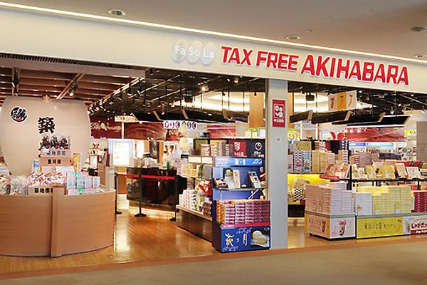 Nên mua gì ở Nhật về làm quà cho mọi người?