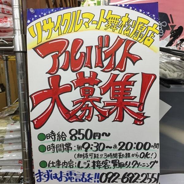 Baito là gì? Cách xin việc làm thêm ở Nhật- Bạn đã biết chưa?