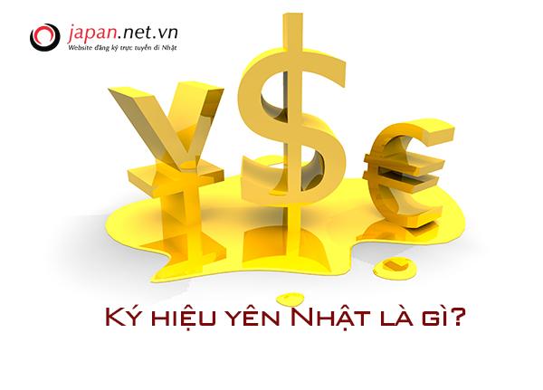 ¥ là tiền gì? ¥ là ký hiệu của loại tiền gì?