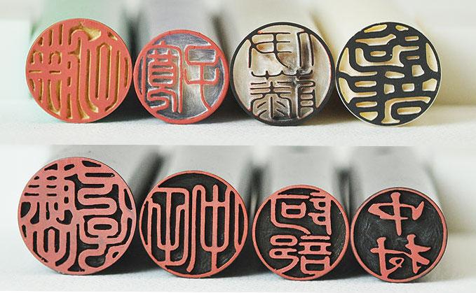 Cách làm con dấu Inkan tại Nhật- những điều thực tập sinh cần biết