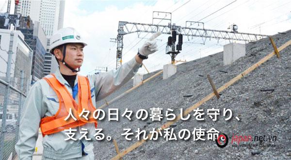 Thông báo đơn hàng kỹ sư trắc địa LƯƠNG CAO tại Ishikawa