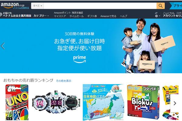 TOP địa chỉ mua sách tiếng Nhật chất lượng tại Việt Nam và Nhật Bản
