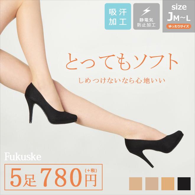 Bí kíp lựa chọn quần tất Nhật vừa bền vừa dai - Japan.net.vn
