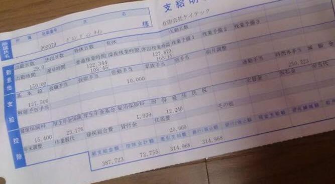 Cơ hội trở thành kỹ sư bảo mật, an ninh mạng tại Nhật với mức lương ngàn đô