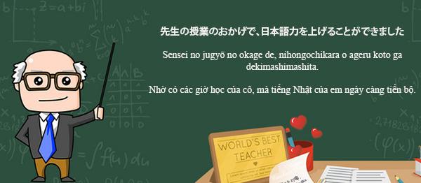 20 lời chúc 20/11 bằng Tiếng Nhật ý nghĩa nhất dành tặng thầy cô