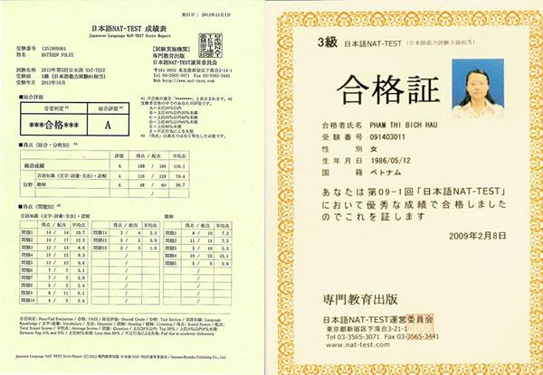1 năm có bao nhiêu kỳ thi năng lực tiếng Nhật ?