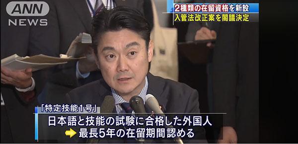 Nhật Bản chính thức hoàn thiện 2 visa mới dành cho TTS chương trình XKLĐ Nhật