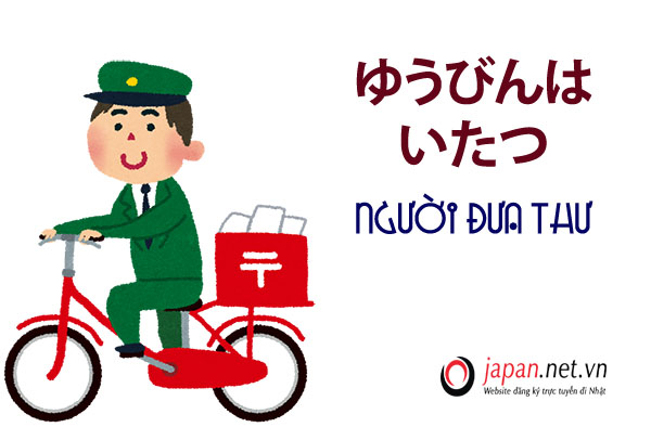 Trọn bộ Từ vựng tiếng Nhật về ngành nghề có phiên âm