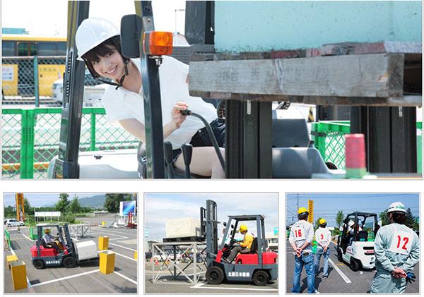 Đơn hàng lái xe nâng Nhật Bản VIP lương cao, tuyển số lượng hạn chế