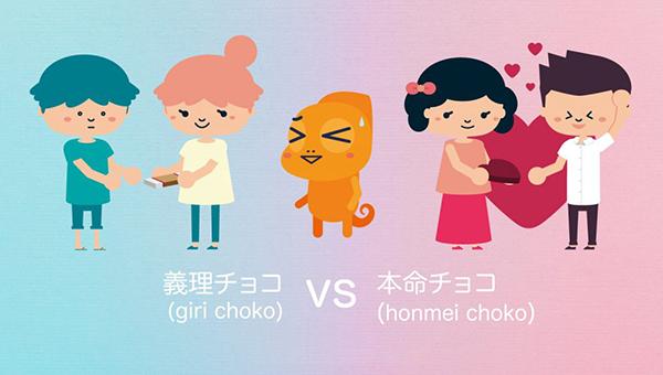 Có điều gì thú vị trong ngày lễ Valentine ở Nhật Bản