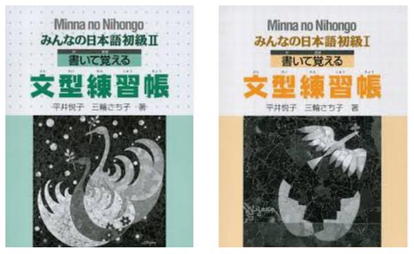 Download các bộ sách học tiếng Nhật cơ bản cho người mới bắt
