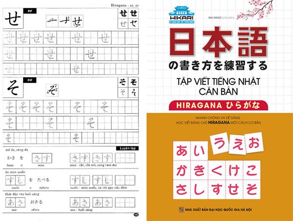 Download các bộ sách học tiếng Nhật cơ bản cho người mới bắt đầu