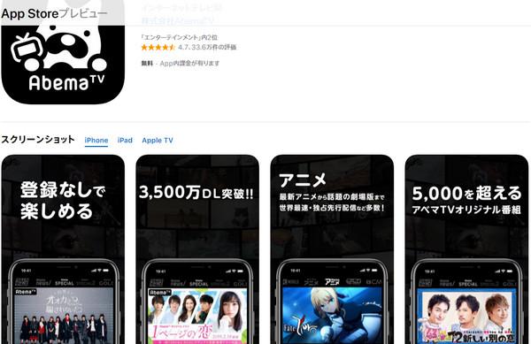 Những ứng dụng hữu ích cho thực tập sinh, du học sinh tại Nhật Bản